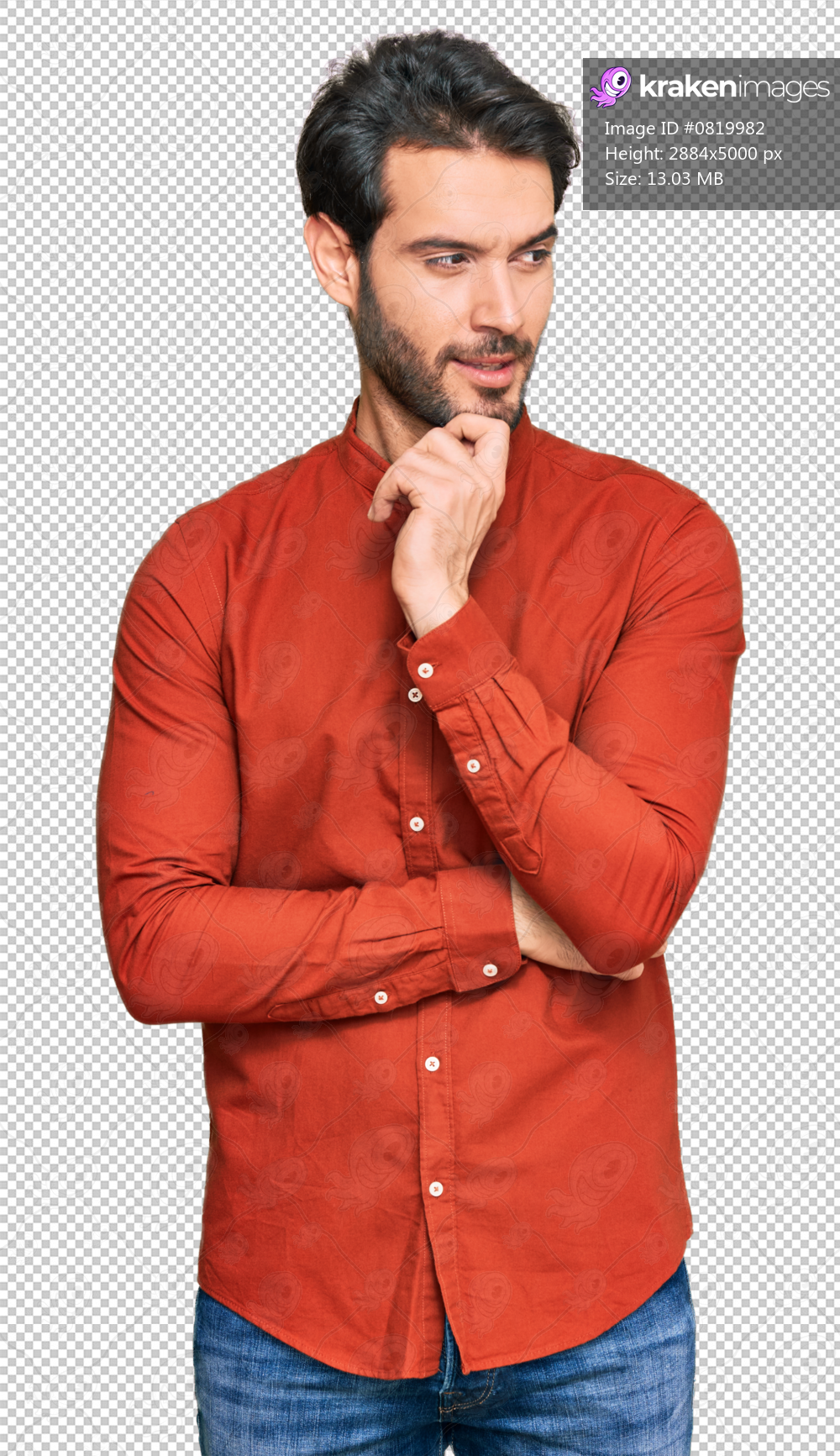 Young hispanic man wearing casual clothes with hand on chin thinking about question, pensive expression. smiling with thoughtful face. doubt concept.